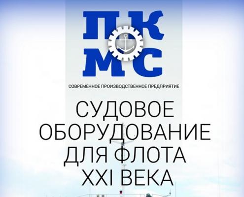 Корабел.ру