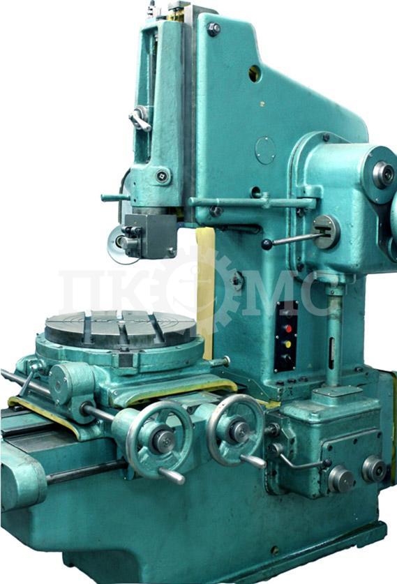 Участок механической обработки