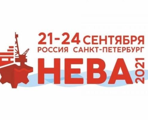 Нева-2021